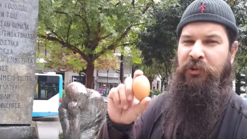 Ο «Πατήρ Κλεομένης» επιτίθεται με αυγά και φτυσιές σε μνημείο του Ολοκαυτώματος στη Λάρισα (vid)