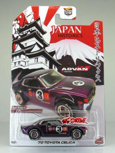 Un regalo senza impegno ma di sicuro effetto. Un modellino della preziosa serie Hotwheel Japan Legends. Se non impazzisce non è un vero appassionato.
