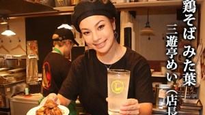 鶏そば みた葉|新宿・歌舞伎町★人気ラーメン店食べ歩きレポート
