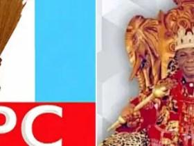 SACKING' UKWULU MONARCH WITHOUT CAUSE IS DESPOTISM - ANAMBRA APC