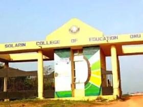 Ogun State: TASCE Lecturer, Mr. Oladeji Adebolujo, is Dead