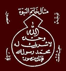 Tijaniyya Tariqa Islamic Group: What You Need To Know