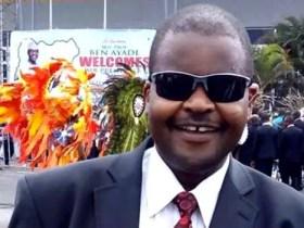 Lawal Mato, Buhari's personal guard dies of complications