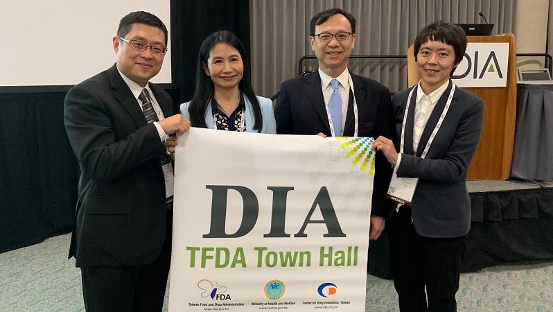 吳秀梅率代表團參加「藥物資訊協會」年會 展現臺灣藥政管理實力   環球生技月刊