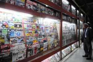 Newsletters, Journals, Magazines