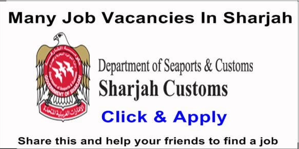 Jobs at government of sharjah seaports and customs 2018