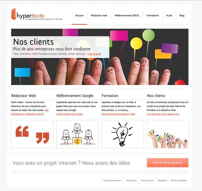 hypertexte-home