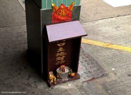 """Makao - """"grobowiec dla szczura"""""""