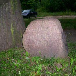 Kamień z inskrypcją; z archiwum autorki