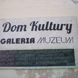 Dom Kultury w Sobieszewie, z archiwum autorki
