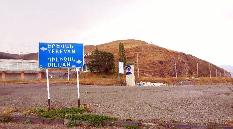 Armenia – impresje z podróży część 1