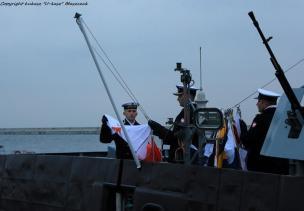 uroczystość podniesienia bandery