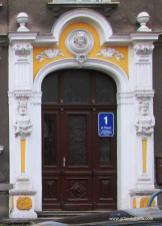 portal - ulica Danusi