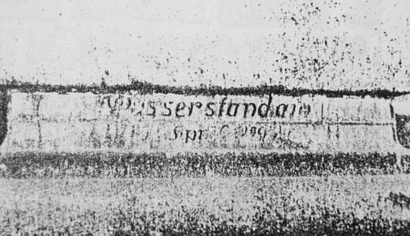 znak wodny na Bramie Nizinnej