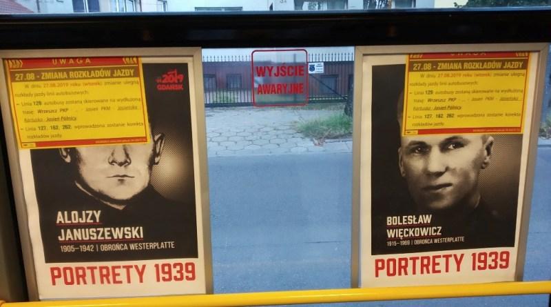 Westerplatte tramwaj, zdj. Eryk Witold Reczyński
