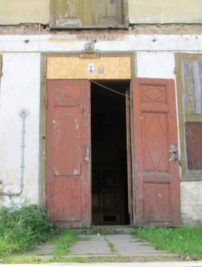 Dwór Ernstall