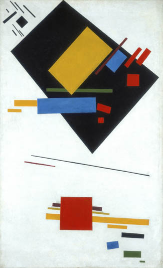 Malevich at Tate Modern Suprematist Painting GDC interiors Journal review