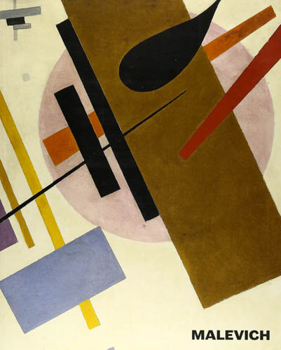 Malevich exhibition catalogue