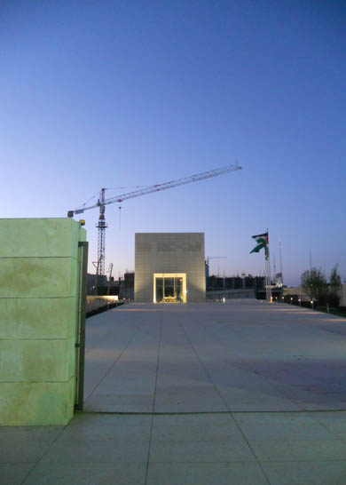 Arafat mausoleum Tombs of the Great Leaders
