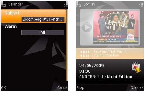 spb-tv-alarms