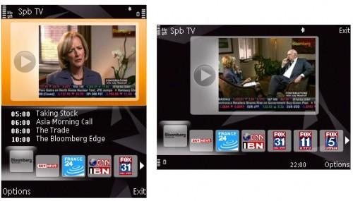 spb-tv-main-horizontal-vertical