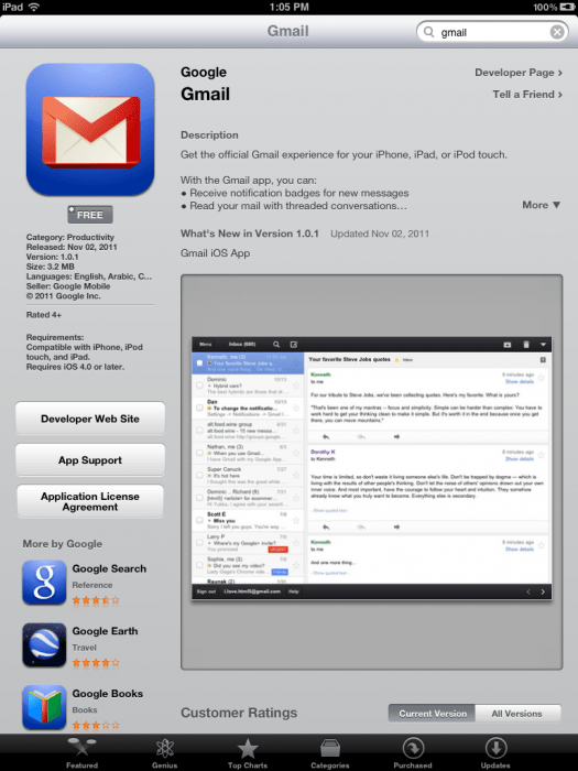 Native GMail for iOS Arrives ... But Not Quite Fully Baked