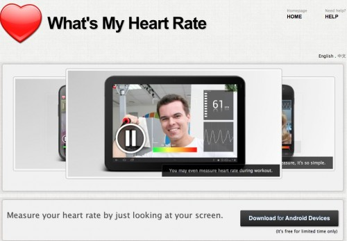 What's My Heart Rate Measures by Just Looking at the Screen!