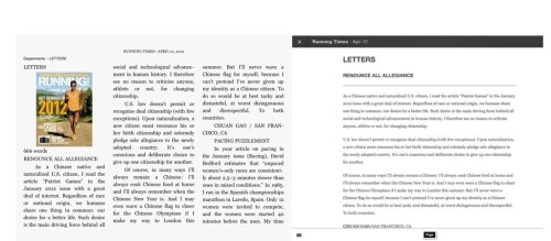 Amazon Kindle Newsstand Versus Zinio on iPad