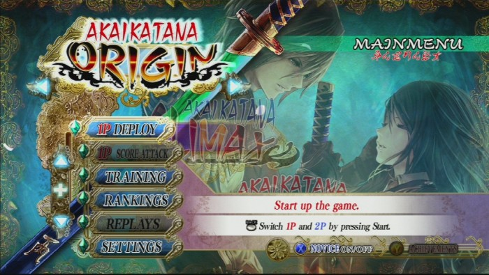 Akai Katana XBox 360 Game Review