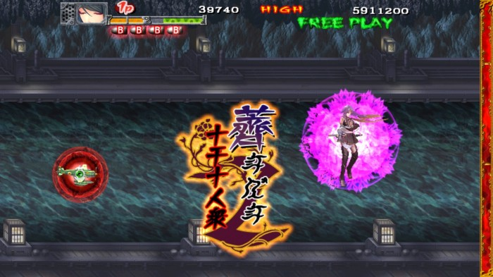 XBox 360 Game Review: Akai Katana  XBox 360 Game Review: Akai Katana