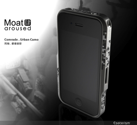 Esoterism Presents the Moat-4 Aroused Comrade Urban Camo iPhone 4S Case