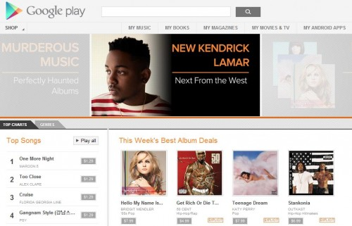 Google Music Will Get 'Match' Capabilities
