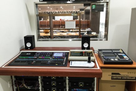 Allen & Heath iDR and GLD installed in new university building in Korea