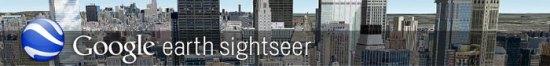 sightseer_banner.jpg