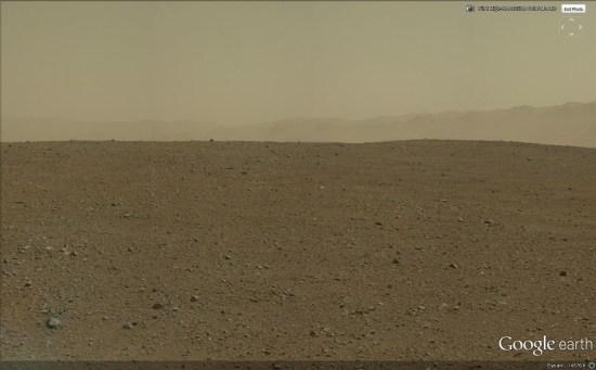 ge-mars-panorama.jpg