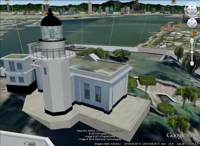 qihou lighthouse