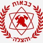 Cabaut_vehazala_logo