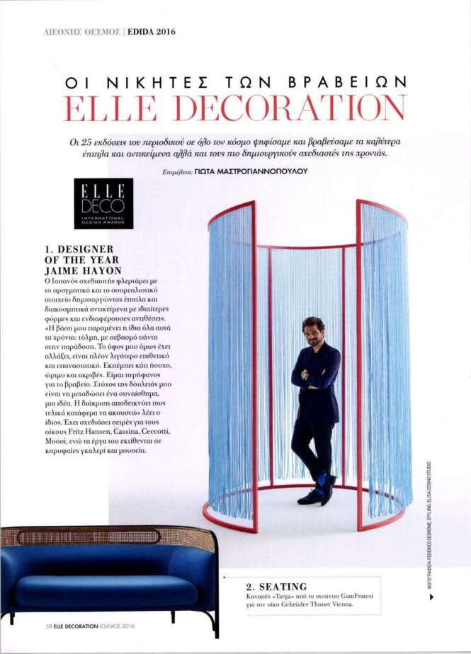 New York Es Elle Decor House Home Alto Architectural Digest Daily News Interior Design Monocle Rum The Last Magazine Times