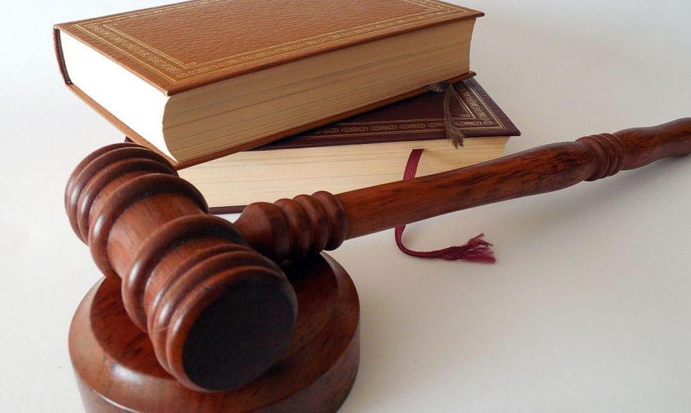 Court_Justice