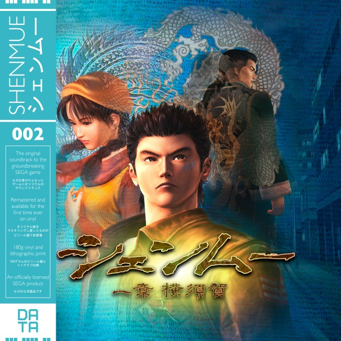 DATA002- Shenmue