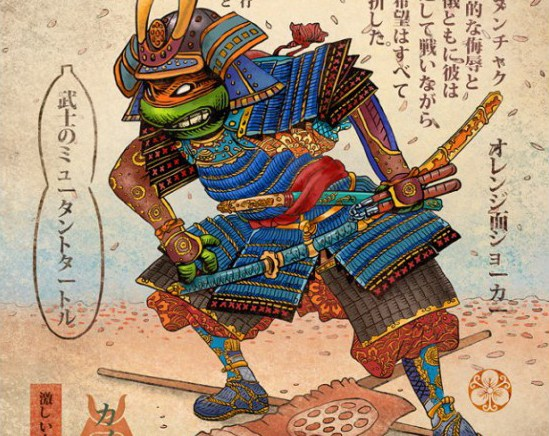 Chet Phillips – Teenage Mutant Samurai Turtles