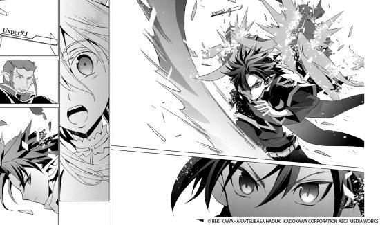 Un visuel très proche de celui de l'anime mais avec la marque indéniable de l'auteur