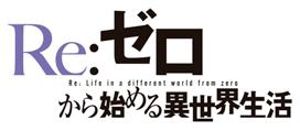 Re:Zero logo
