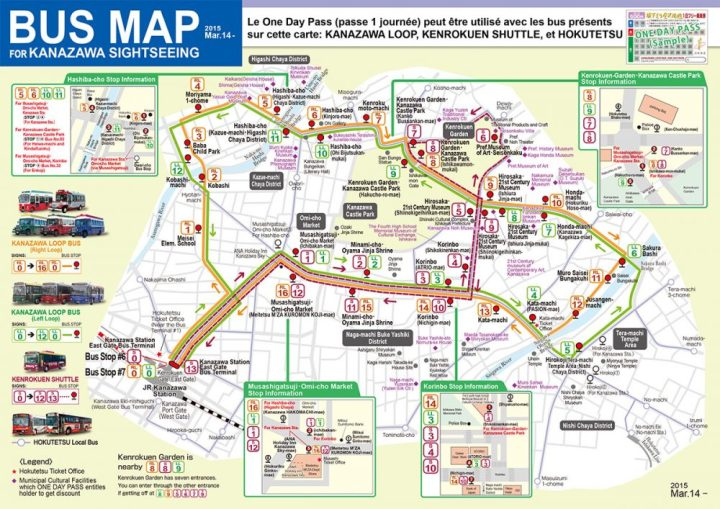 周遊バス英語_横位置