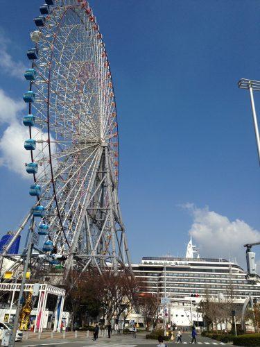 Grande Roue d'Osaka