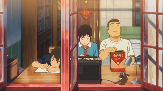 Flavors of Youth - Amour à Shangaï