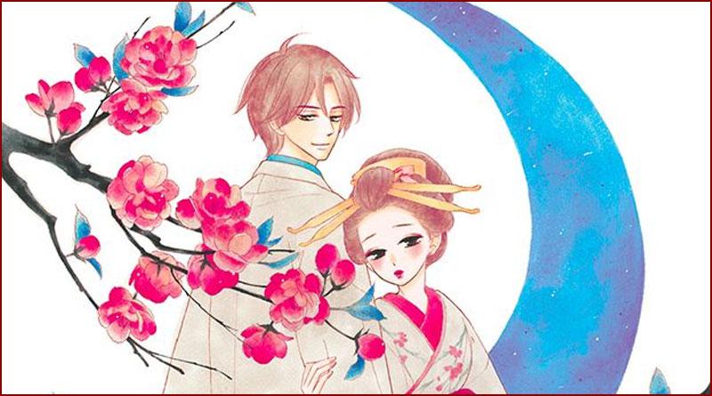 La courtisane d'Edo