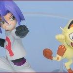 G.E.M. Series - James & Miaouss Complete Figure (Pokemon)