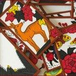 [Jeu - Japon] Le Hanafuda