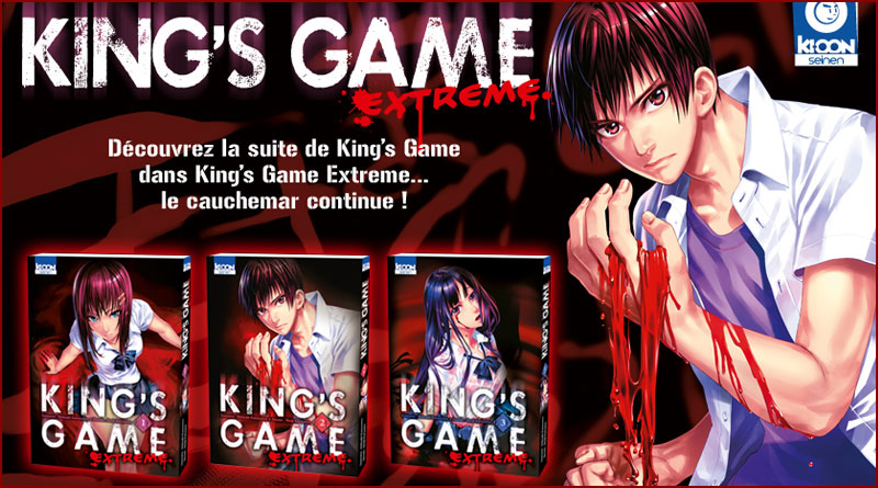King's Game Extreme